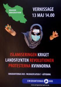 utställnings logo iran